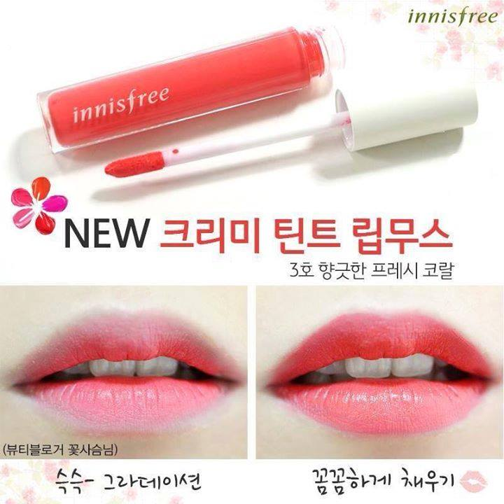 [Innisfree] Son Creamy tint lip mousse
